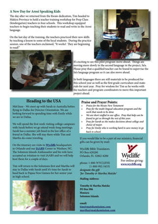 matzke_mission_-_may_2014.2