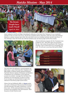 matzke_mission_-_may_2014