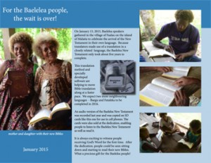 matzke_newsletter_-_january_2015